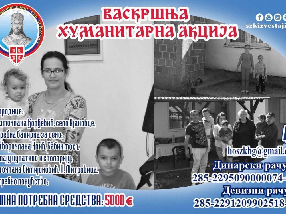 91735703_2946839442071381_4818433464745328640_o