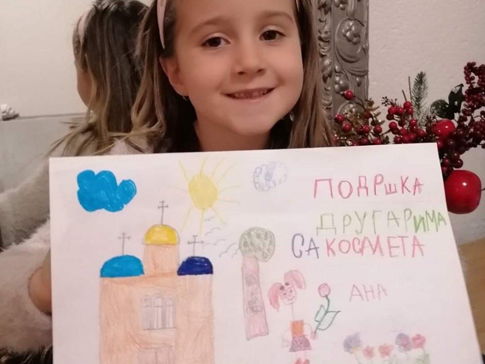 Ана из Бањалуке